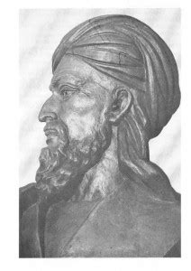 short biography about ibn sina ibn sina great muslim scientist bio history work islam