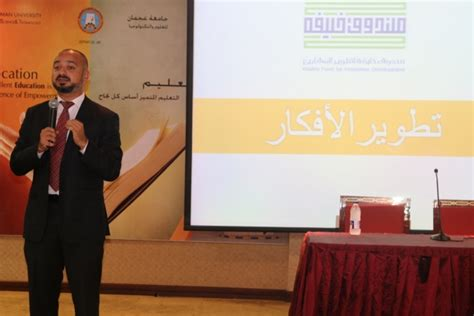 Khalifa Fund and Business College Hold a Workshop in Fujairah Campus
