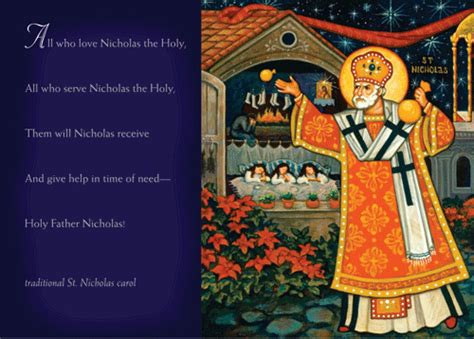 greek orthodox christmas cards images