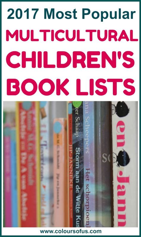 most popular picture books most popular multicultural children s book lists of 2017