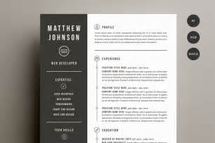 how stylized should a cs resume be resumes