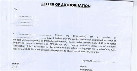 authorization letter western union national federation of postal employees letter of