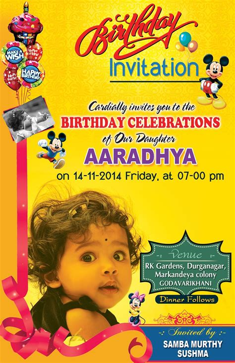 1st birthday invitation card template in marathi birthday invitation card psd template free