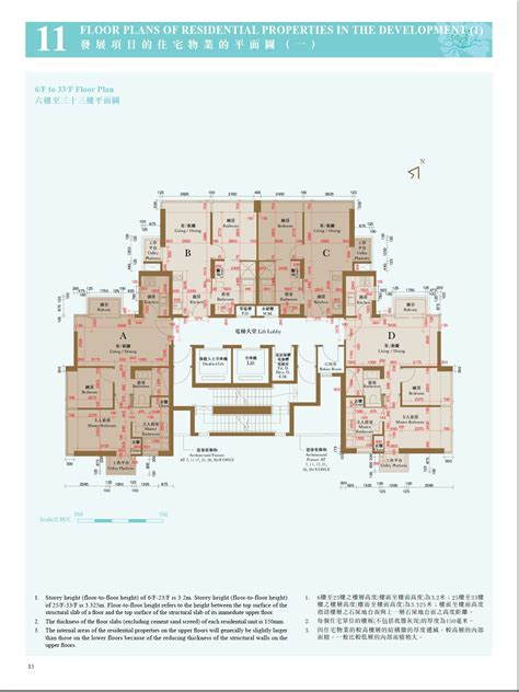 the warren floor plan the warren 瑆華 the warren floor plan new property gohome