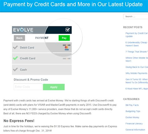 can we make payment from credit card to credit card you can now use your credit card to pay bills on evolve