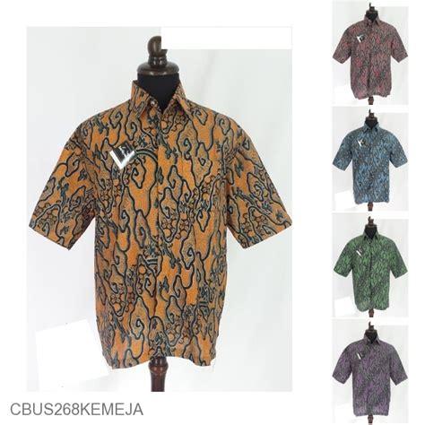 baju batik sarimbit motif mega mendung sarimbit dress