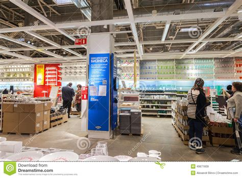 ikea stock interior of the ikea samara store ikea is the world s