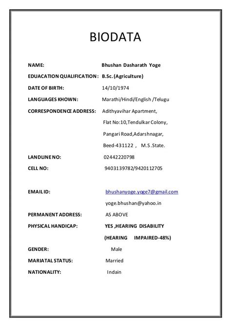 biodata format annexure 1 related image bio data umar pinterest