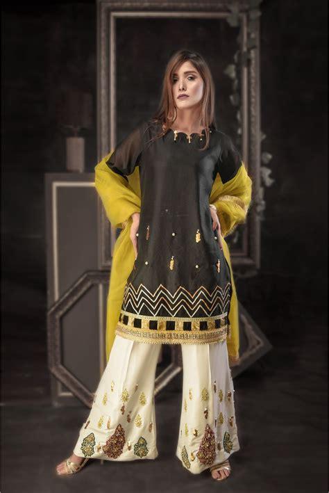 Simple Casual Dress Design