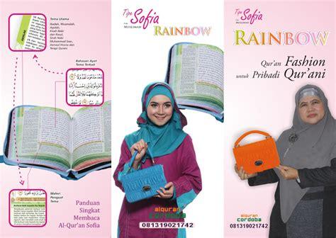 A5 Alquran Al Quran Mushaf Sofia Rainbow Cordoba jual al qur an cordoba rainbow sofia ph tester al qur