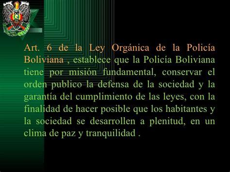 ley del regimen disciplinario de la policia nacional del ley organica de la policia nacional linacredito