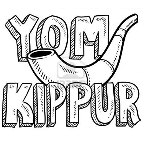 Yom Kippur Motivational Quotes Quotesgram