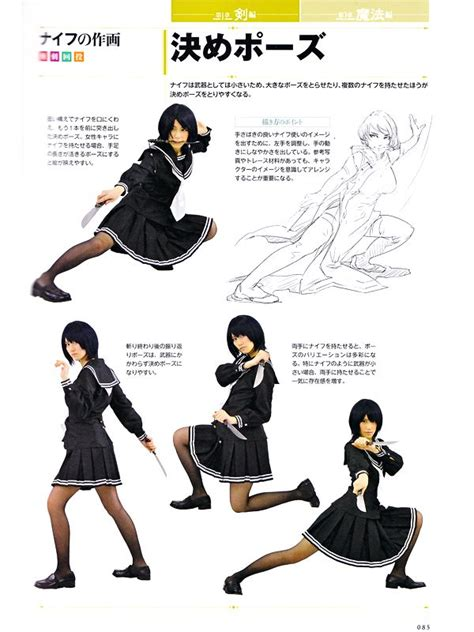 reference pose books drawing sword magic pose style graphics reference book