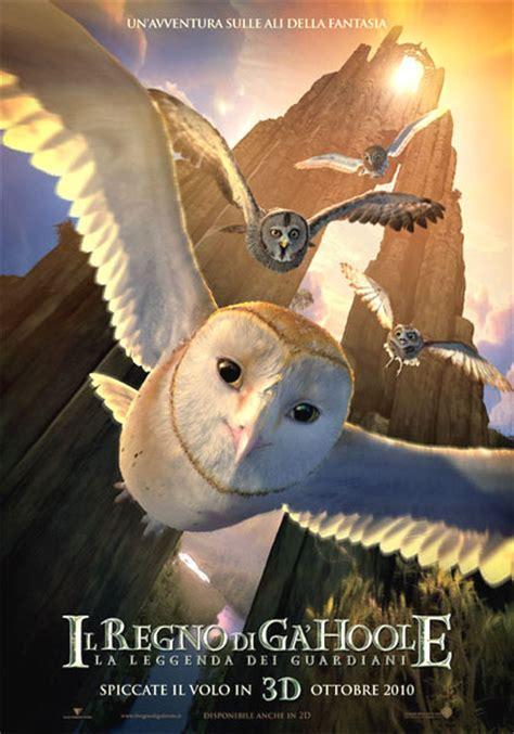 film fantasy animazione animazione locandine film animazione