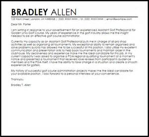 Clubhouse Manager Cover Letter by Assistant Golf Professional Cover Letter Sle Livecareer