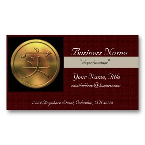 Gold Coin Business Card