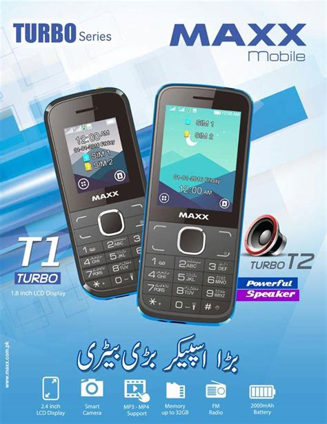 maxx mobile price new brand quot maxx mobile quot to be launched soon in pakistan