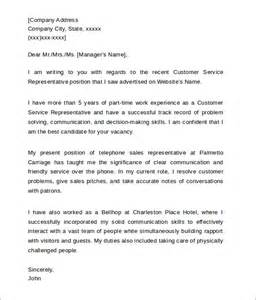 Entry Level Customer Service Cover Letter Exles customer service cover letters 8 free