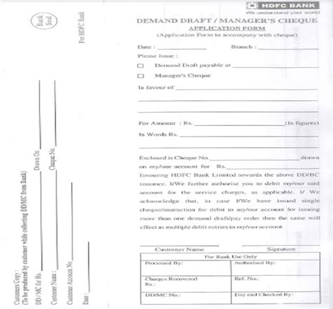 demand draft cancellation letter hdfc bank in how to fill dd form of hdfc bank