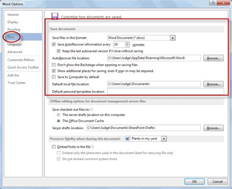 Saving A Document Tutorial Webucator - working with autosaved version of documents tutorial