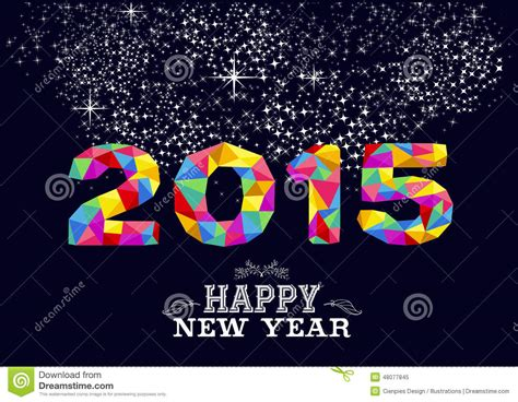 new year greeting posters new year 2015 poster design stock vector image 48077845