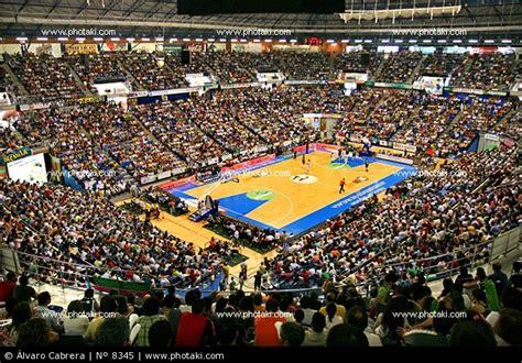 martin carpena entradas a es d palacio de deportes jos 233 mar 237 a mart 237 n carpena