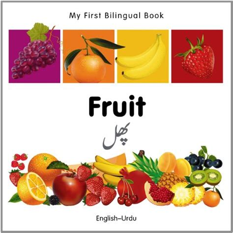 my bilingual bookã ã and edition books my bilingual book fruit urdu