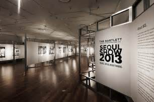 gallery designs bartlett seoul show 2013 exhibition by atelier archi