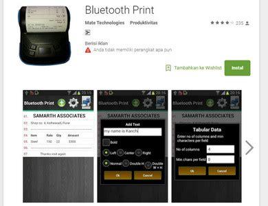 Printer Yang Ada Bluetooth panduan membuat sendiri struk pembelian token listrik pln