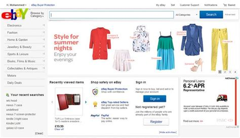 ebay test new home serp shop pages tamebay