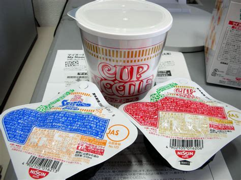 Cup Noodles Goes Refillable by I Refilled The Quot Cup Noodle Refill Starter Pack Quot Gigazine