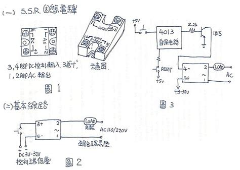 Ac Aux Ssr 1 M 實用電路圖