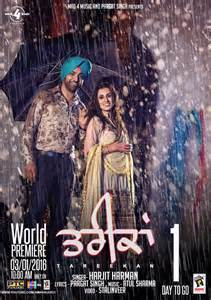 New Punjabi Songs 2016 20 New Punjabi Song 2016 Tareekan Harjit Harman