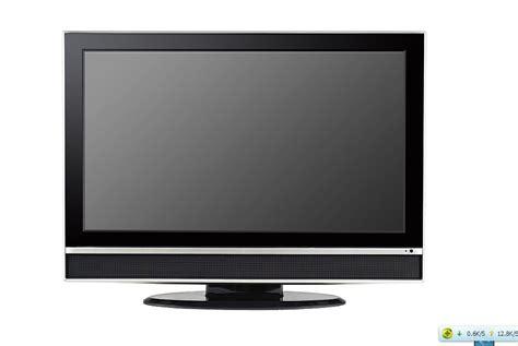 Tv Aoyama 20 Inch inch