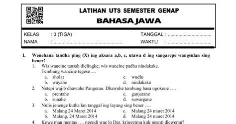 Basa Jawa Kelas Ix Erlangga Ktsp soal uts genap bahasa jawa kelas 3 semester 2 rief awa