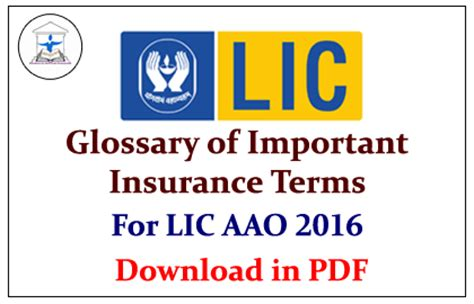 lic aao study material pdf glossary of important insurance terms for lic aao