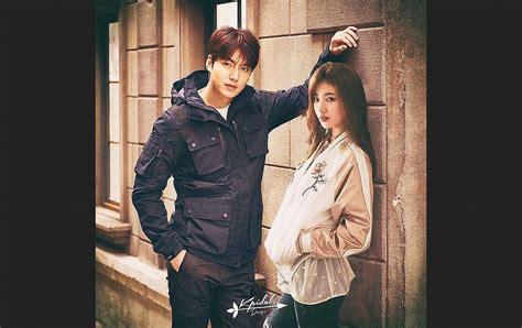 film lee min ho dan suzy rayakan anniversary yang kedua jyp tanggapi berita