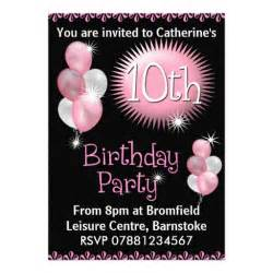 10th birthday invitation 5 quot x 7 quot invitation card zazzle