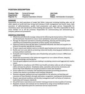 restaurant manager description assistant manager resume retail cv description