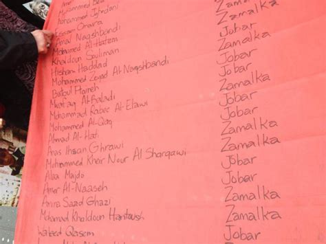 Syria Syari List syria list of names from the chemical attack in east
