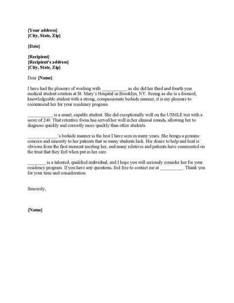 Sample Letter of Recommendation for Internal Medicine