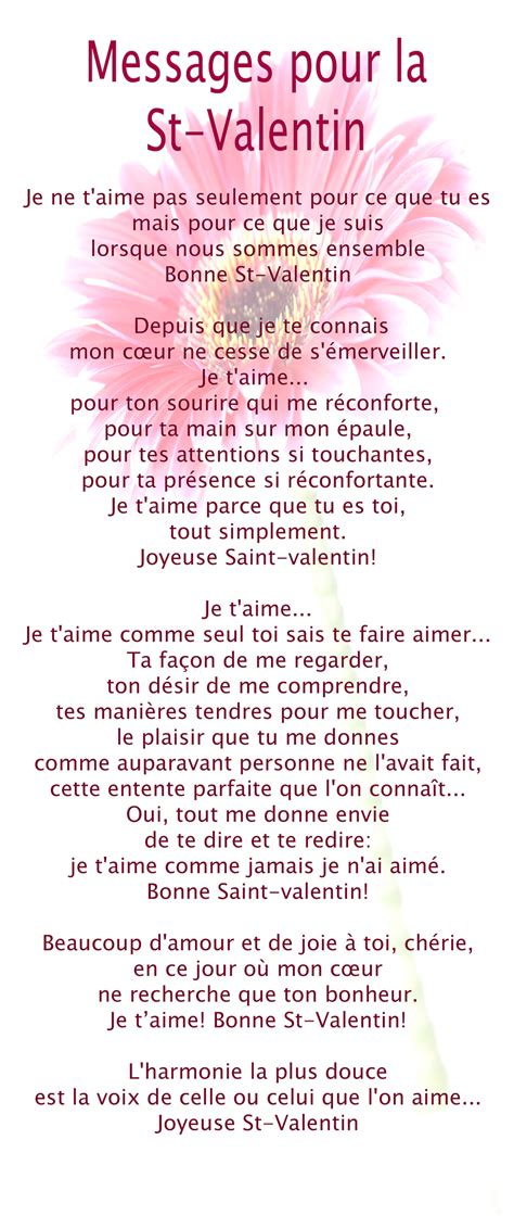 texte st valentin cliquer ici http www jbraultphoto mes