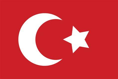 Ottoman Wiki File Ottoman Flag Svg
