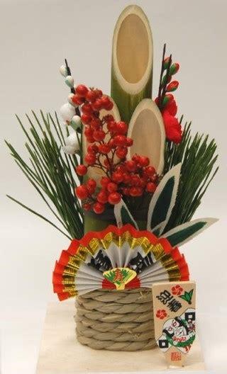 new year flower tradition 인터넷서점 인터파크도서