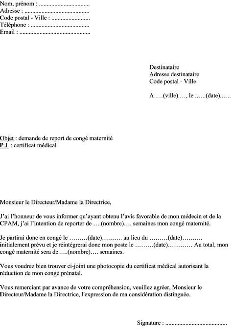 Exemple De Lettre Pour Un Cong Paternit mod 232 le de lettre pour d 233 caler le cong 233 pr 233 natal sur le