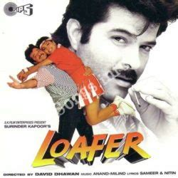 loafer songs 1973 loafer songs free 28 images loafer songs mp3 28 images
