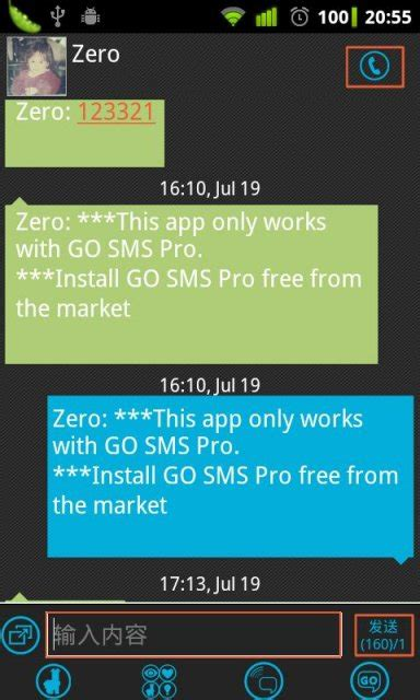 Sms Blast Apk For Android Aptoide - summer pro apk pro apk one