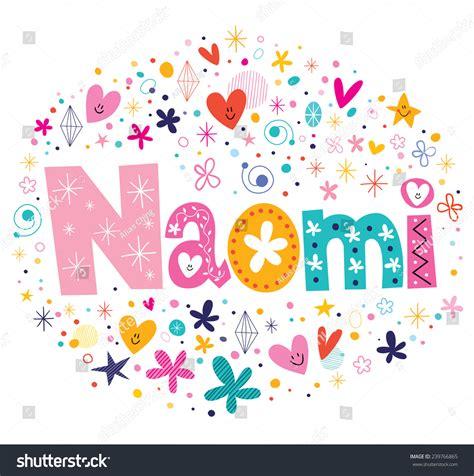 decorative design types naomi female name design decorative lettering stock vector