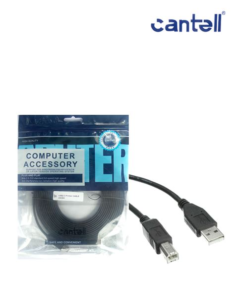 Usb Am To Am Cable 1 5 M cantell usb 2 0 printer cable am bm 1 5m