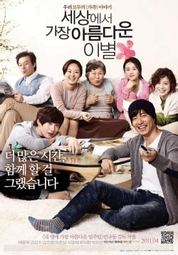 dramacool x family list full episode of the last blossom dramacool